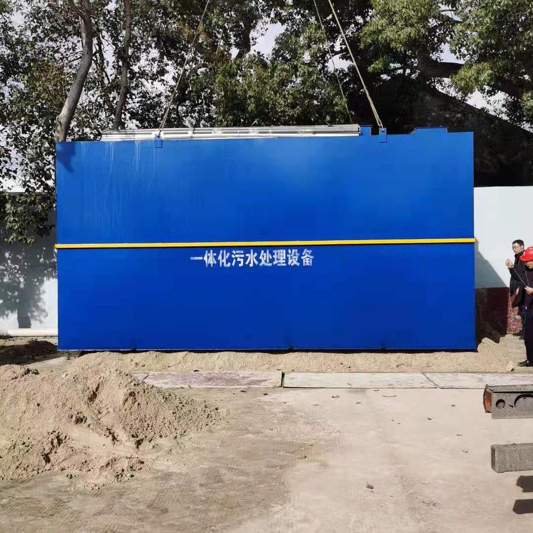 100吨/天农村地埋一体化污水处理设备