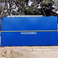 日处理200吨农村地埋式污水处理设备