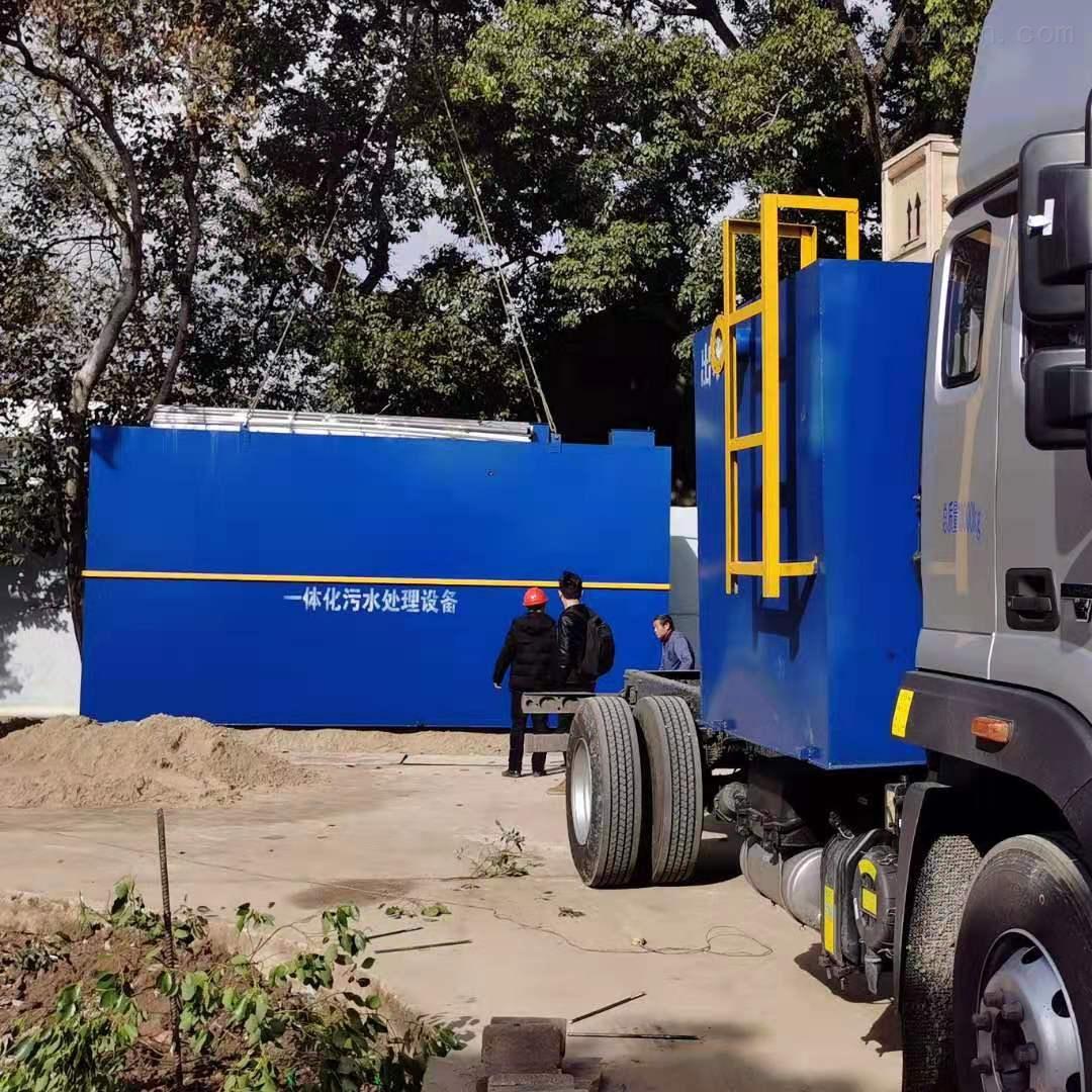 新村建设地埋式污水处理设备