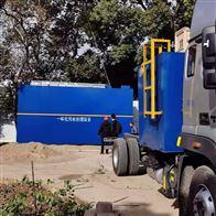 WSZ-AO-1一體化污水處理設備