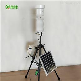 FT---QX小型便携气象站