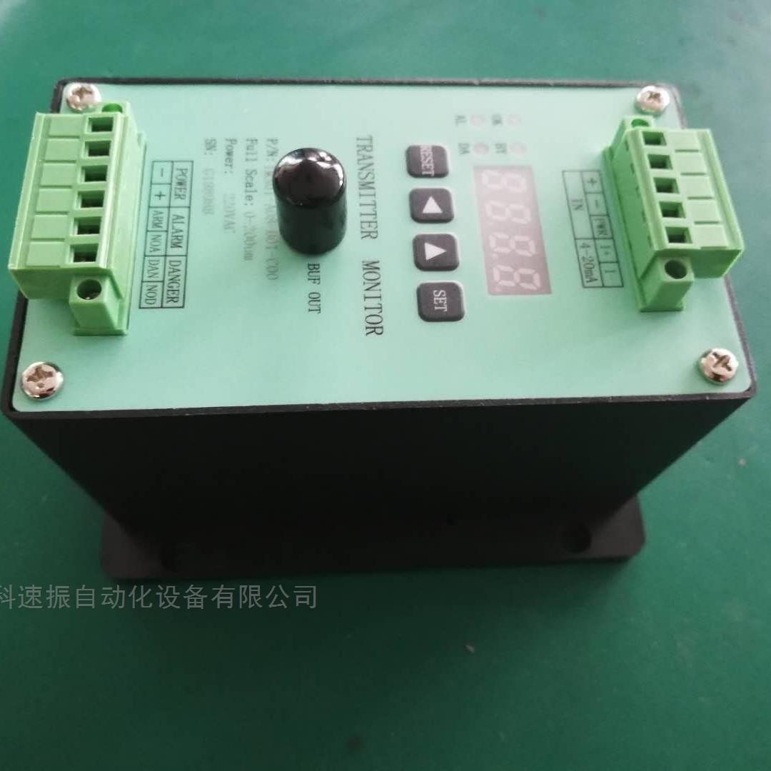 CZ681型一体化轴位移变送器
