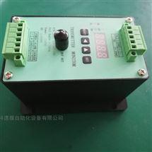 线性差动变压器式/LVDT位移传感器