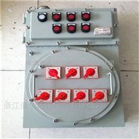 BXMD-化工厂防爆怎么配电箱