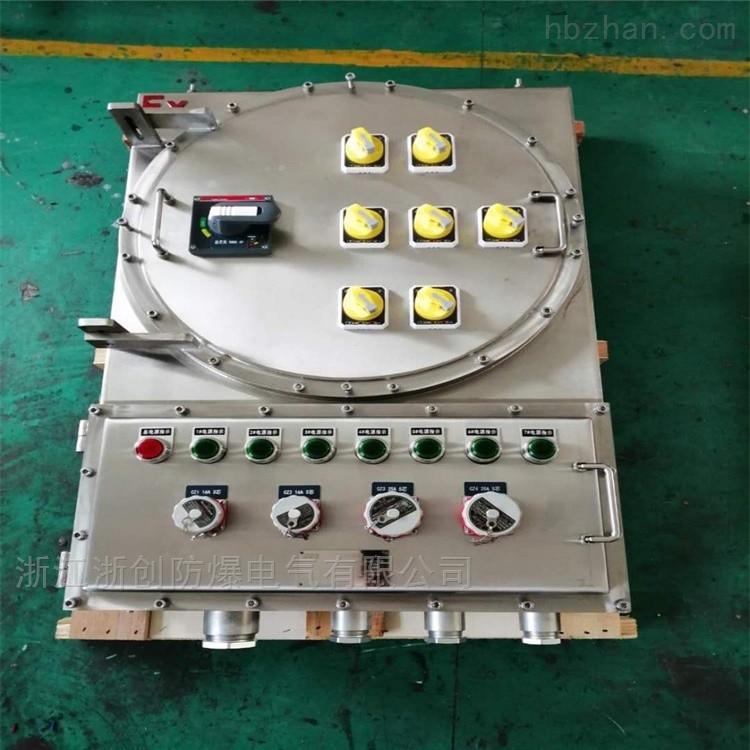 塑壳断路器防爆照明动力配电箱
