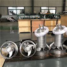 QJB飞力环保混流型潜水搅拌器