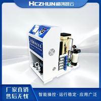 HC泳池水消毒电解次氯酸钠发生器设备
