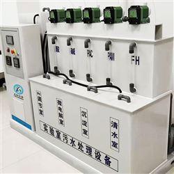 LYYTH医院医疗实验室污水处理设备