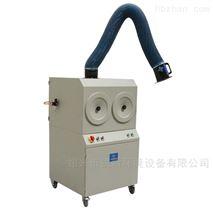 电弧焊波峰焊 移动单臂焊接烟尘净化器