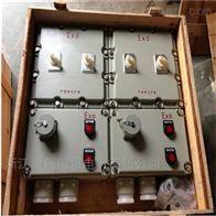 BXMD-防水IP65防爆照明动力配电箱