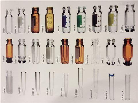 9mm棕色样品瓶套件(60180-697)