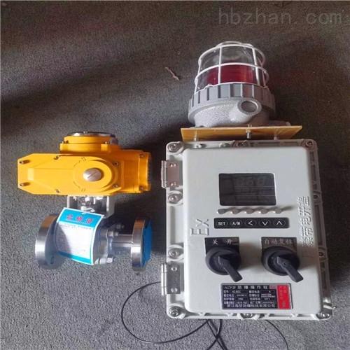 远程控制电动球阀