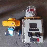 PLC远程控制电动球阀