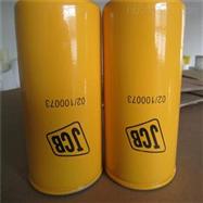 32/919502 JCB杰西博机油滤芯使用长久