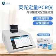 JD-PCR16非瘟检测仪