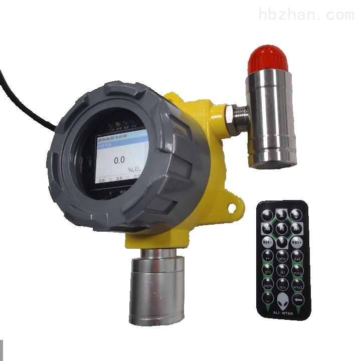 柴油气体检测仪