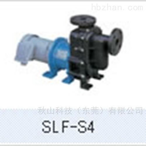 日本elepon自吸式磁力泵/无密封泵SLF-S系列