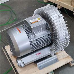 气体输送高压鼓风机