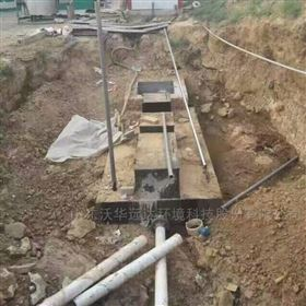 地埋一体化水处理设备