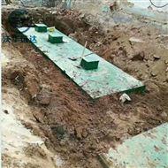 乡镇医疗污水处理设备