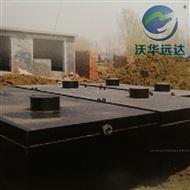 康复医疗中心污水处理设备