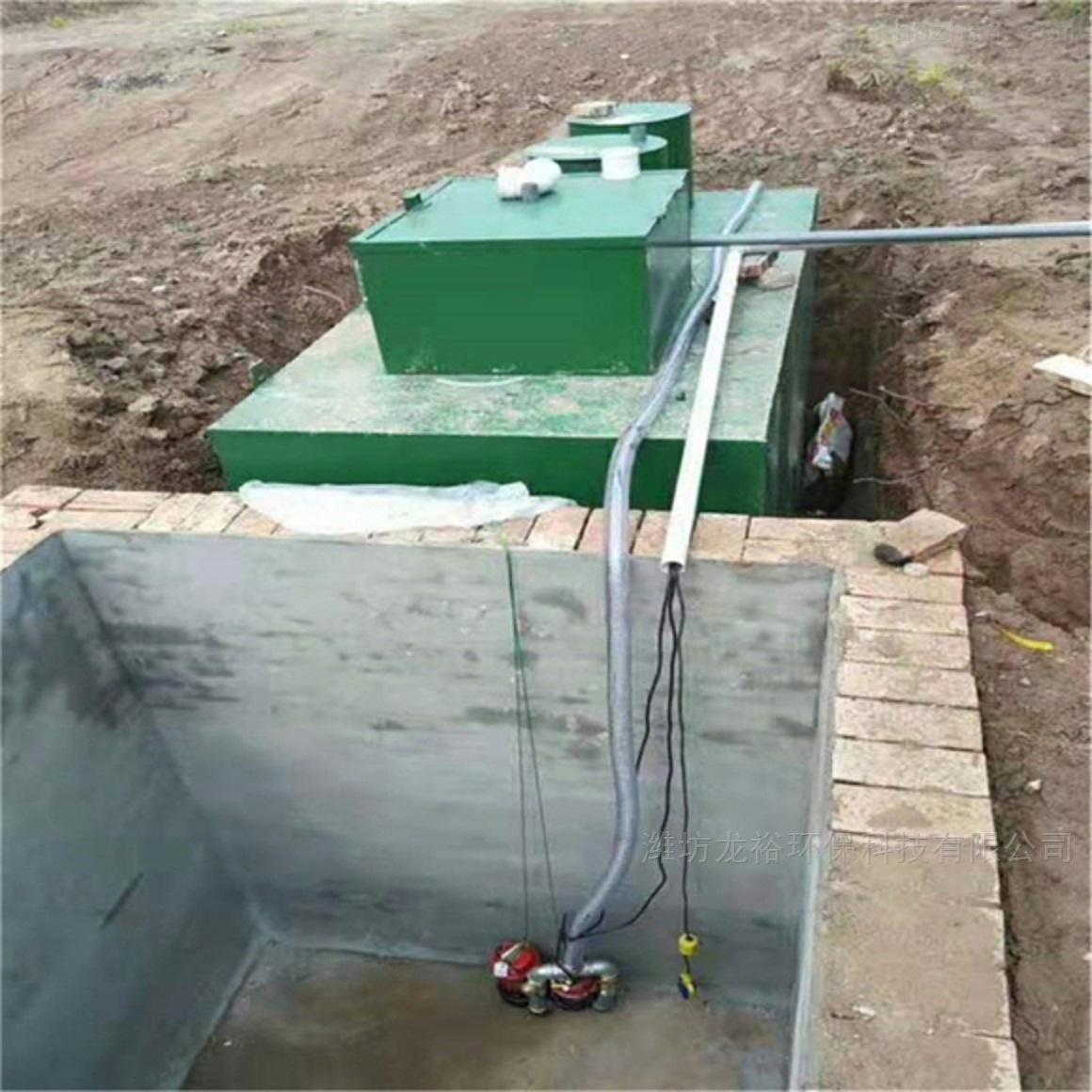 LYYTH小型生活污水处理设备