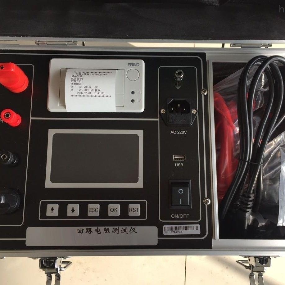 JY智能回路电阻测试仪厂家报价