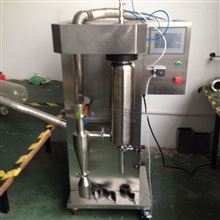 重庆市低温喷雾干燥机JT-6000Y活性物料适用