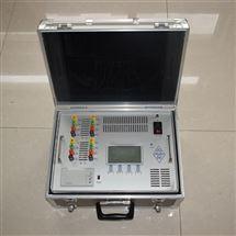 智能40A三通道直流电阻测试仪