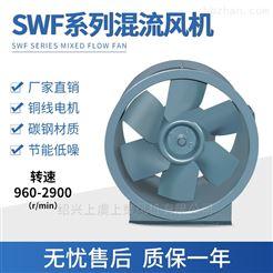 SWF-I-6.5-10544m³/h-750WSWF混流风机大型排烟管送风机 屋顶式箱体式