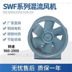 HL3-2A-6-1.5kWHL3变频防腐防爆混流风机SWF管道正压排风机