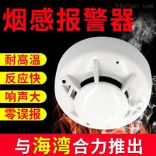 RS-YG-N01建大仁科机房烟感变送器探测器消防火灾报警