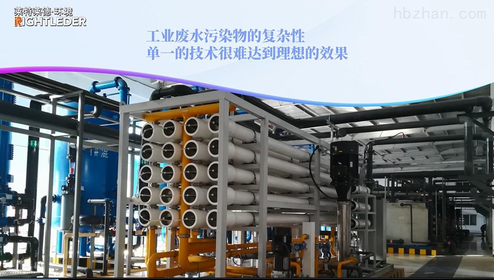 Neterfo极限分离系统解决工业废水污染问题简介