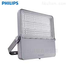 飞利浦BVP432 200WLED泛光灯50000小时寿命