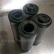 ZNGL02011801滤芯金腾供应ZNGL02011801汽轮机滤芯