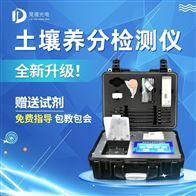 JD-GT4高智能土壤肥料植株养分测定仪