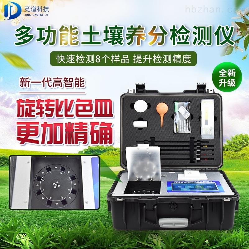 土壤中微量元素检测仪器