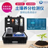 JD-GT4新型全项目土壤肥料养分检测仪