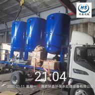 HS-GL供应多介质机械过滤器