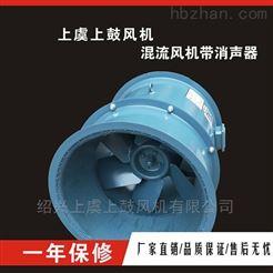 PYHL-14-II-5.5-1.1/0.75KWPYHL消防排烟混流式通风机 事故排烟风机