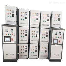 SII-5HB水箱臭氧自洁器直销