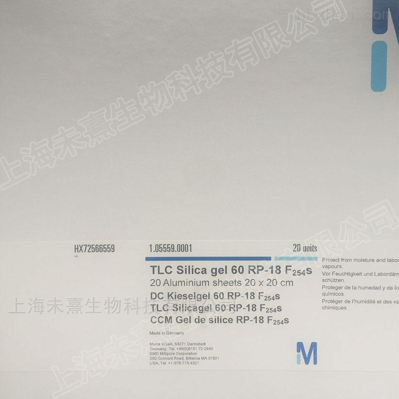 美国Millipore RP-18薄层层析板