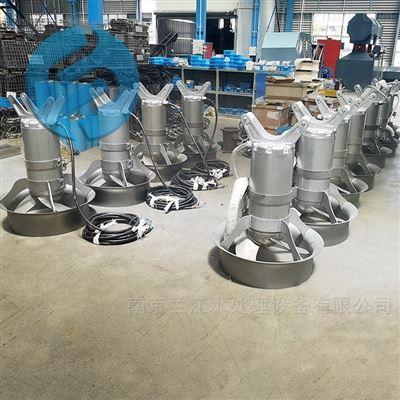 QJB2.5/8-400/3-740高速冲压式潜水搅拌机