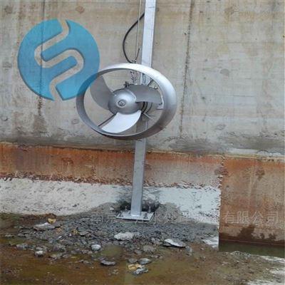 QJB1.5/6-260/3-980后缺氧池不锈钢潜水搅拌机