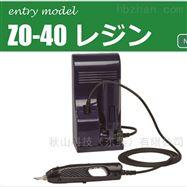 日本honda树脂超声波切割机ZO-40