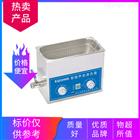 KQ3200B舒美实验室单槽超声波清洗机
