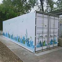 HC磁絮凝污水处理设备-降磷全自动加药装置