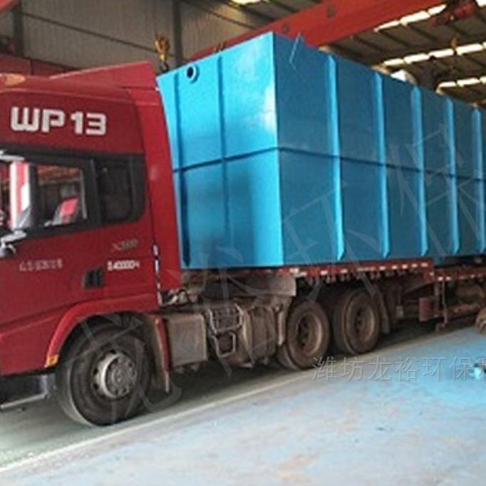 江西省豆制品加工污水处理设备