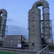 污水处理厂废气收集