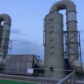 污水处理厂废气收集处理设备